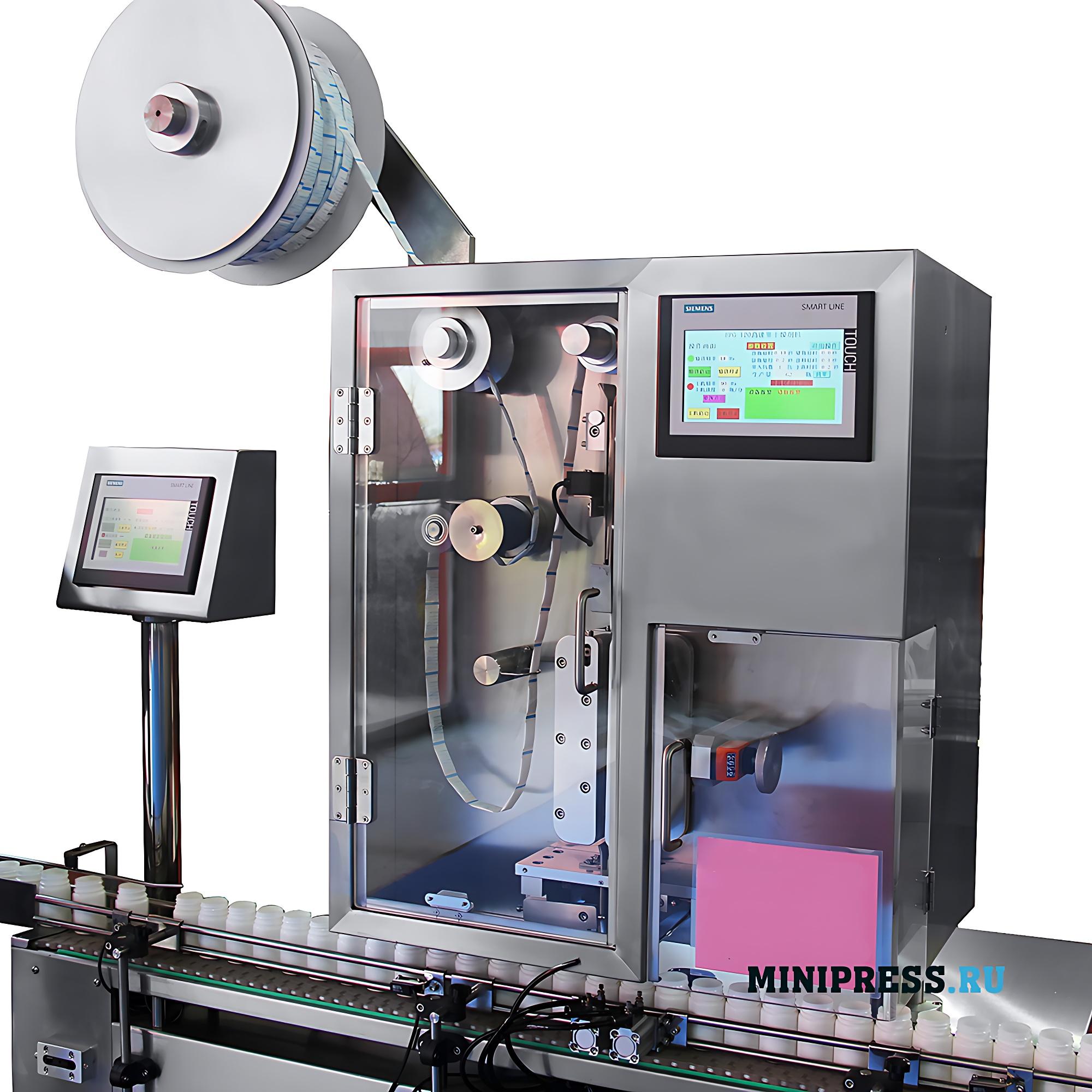 Автоматическая машина фасовки в пластиковые бутылки пакетиков с силикагелем