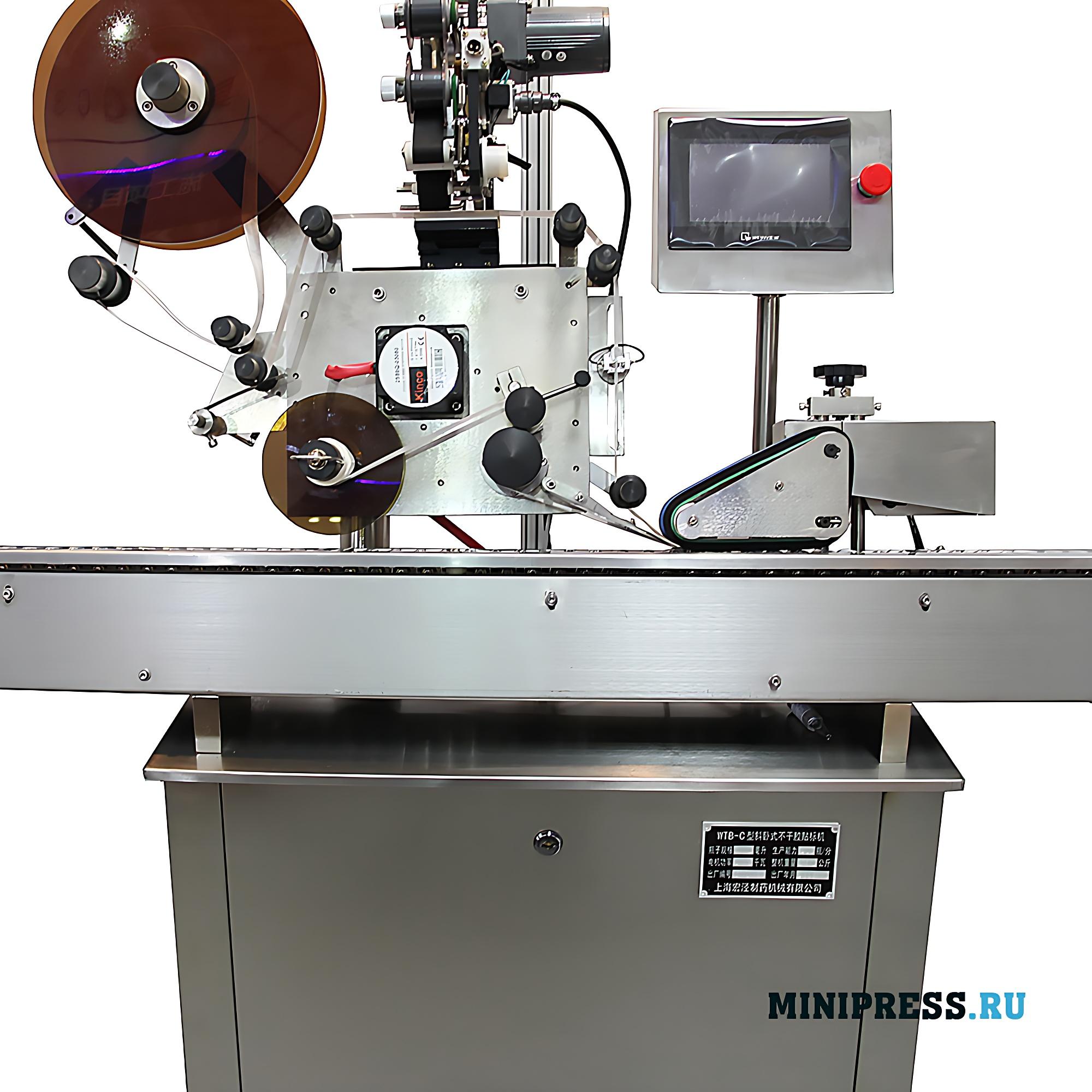 Этикетировочная машина для наклейки этикеток на стеклянные ампулы и пенициллиновые флаконы