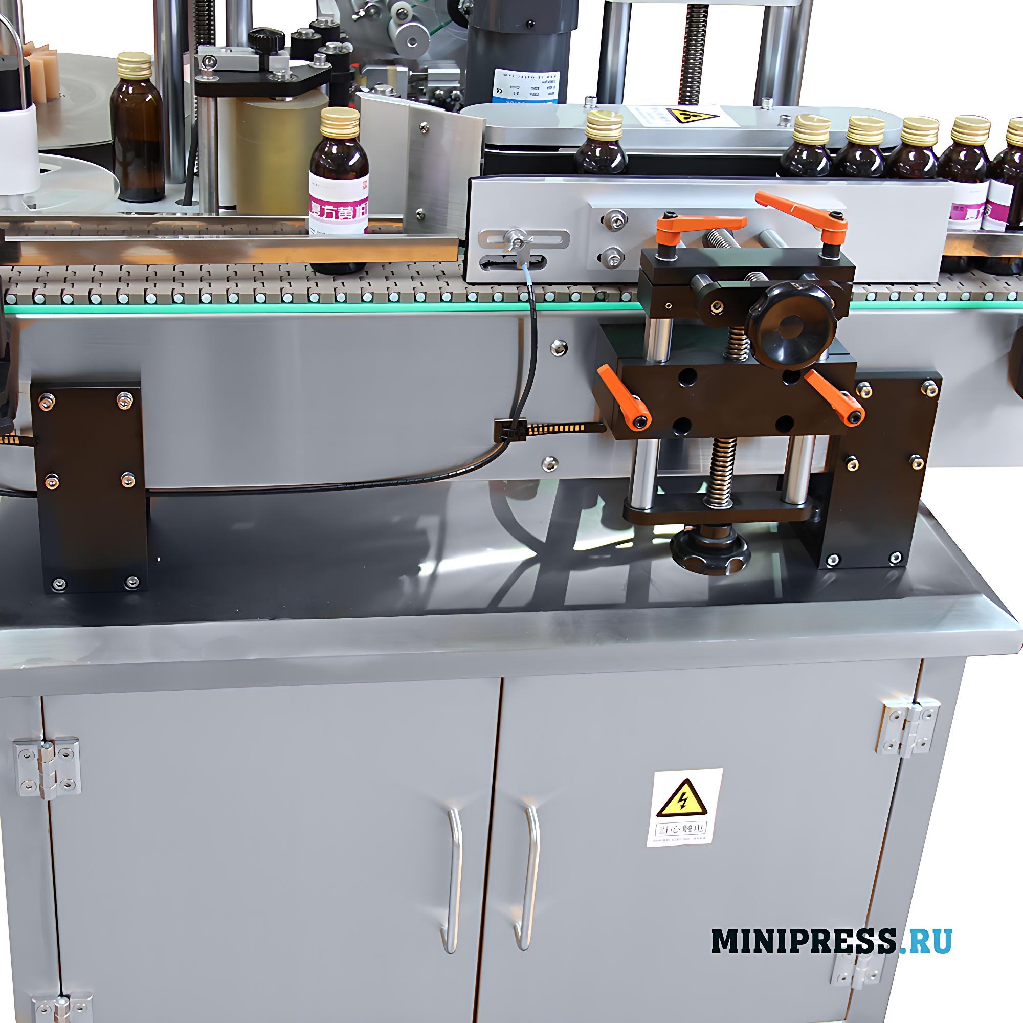 Этикетировочная машина для наклейки этикеток на стеклянные флаконы