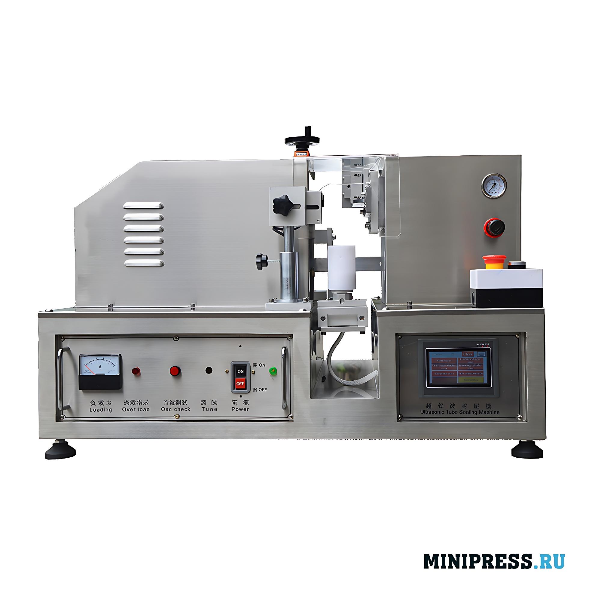 Оборудование для наполнения и запечатывания пластиковых туб