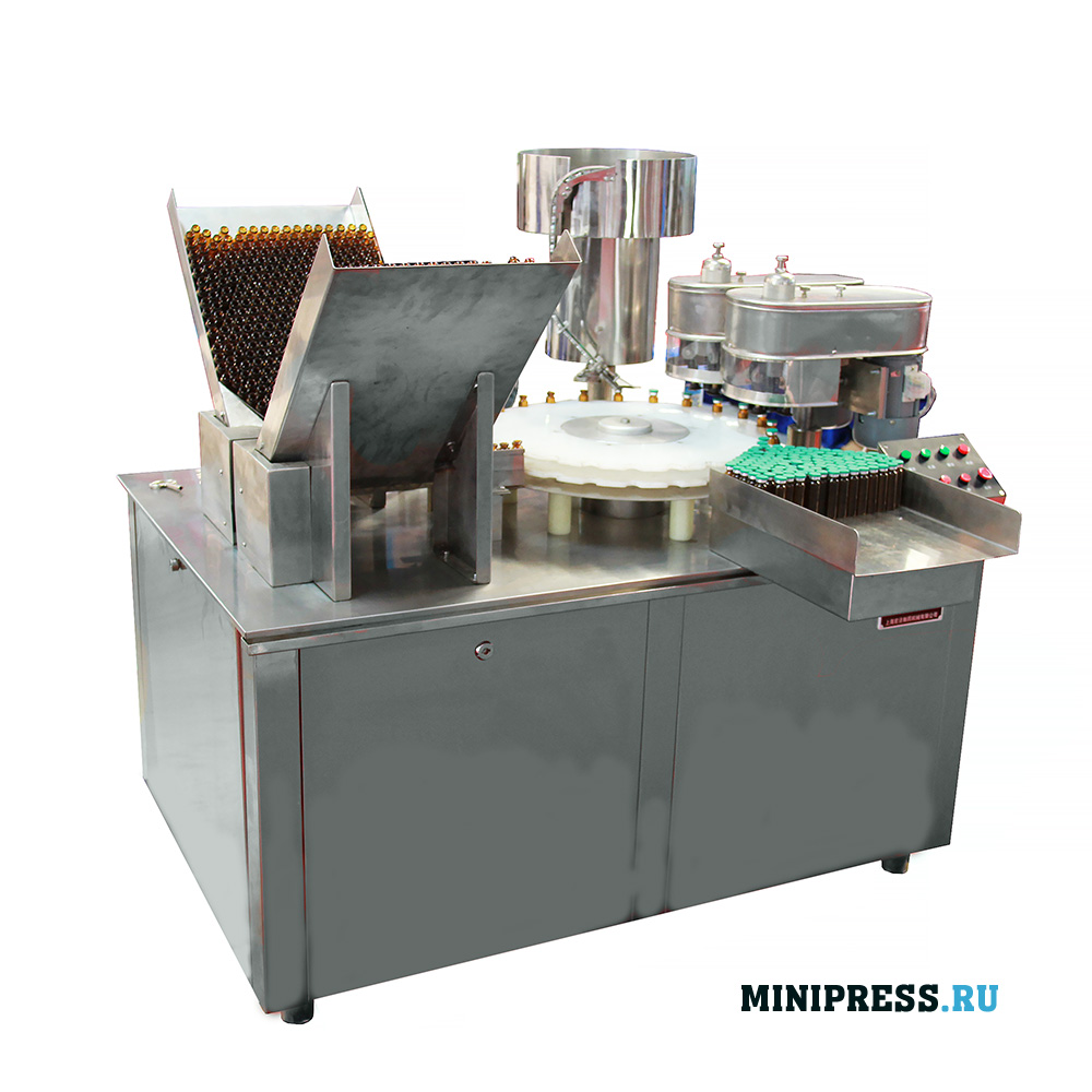 Автоматическое оборудование для розлива жидкостей в неустойчивые флаконы