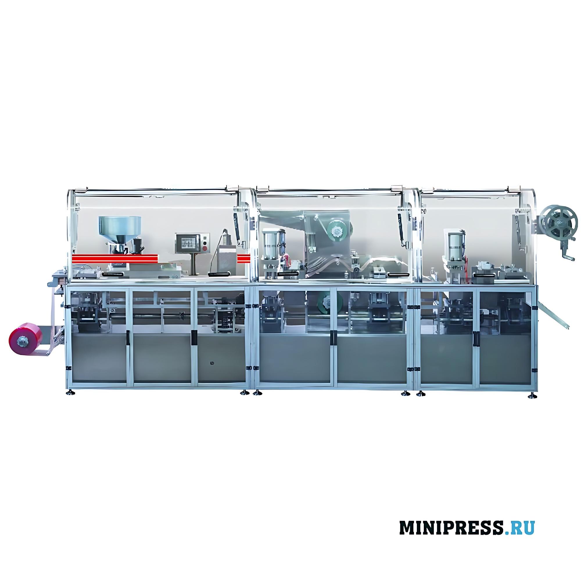 Автоматическая упаковочная блистерная машина Алюминий-Алюминий/Алюминий-ПВХ