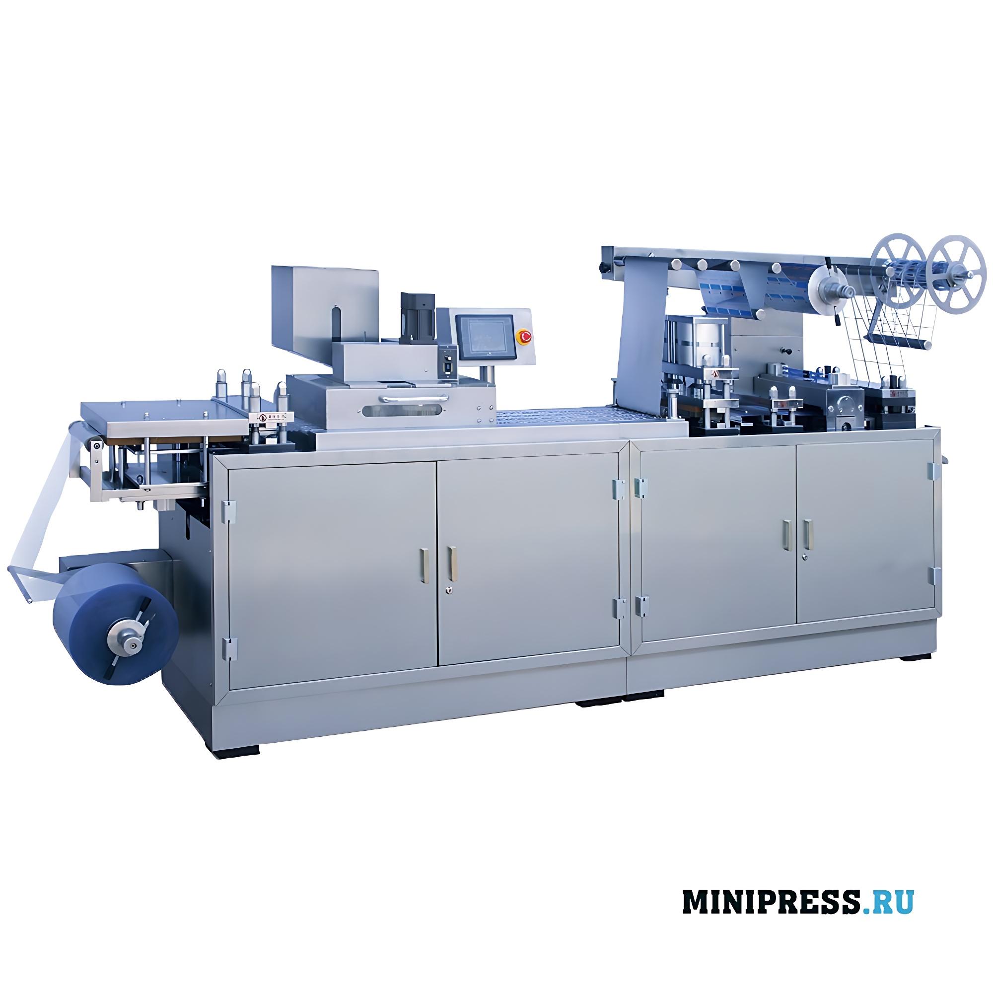 Автоматическая упаковочная блистеровочная машина Алюминий/ПВХ плоского типа