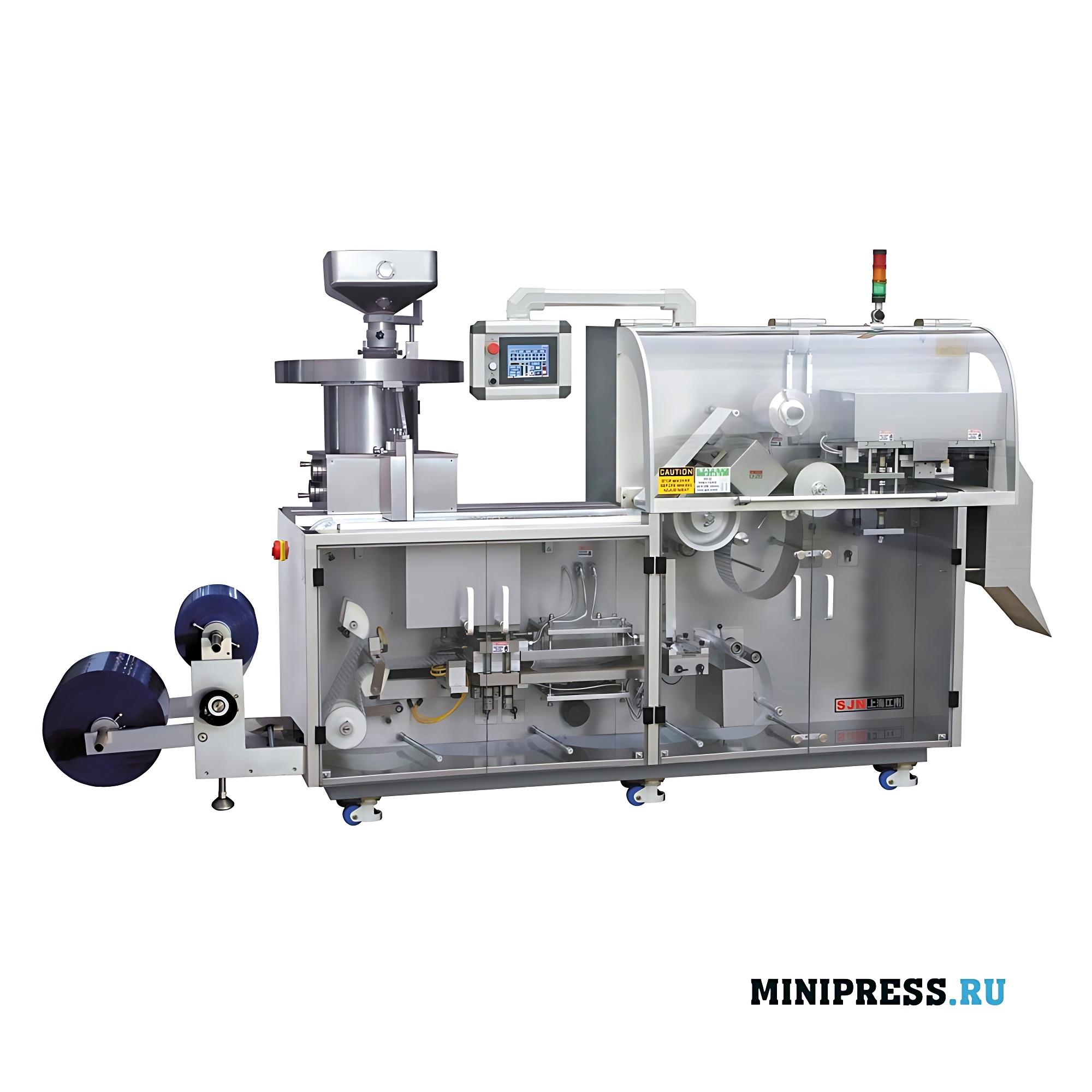 Автоматическая высокоскоростная блистерная упаковочная машина Алюминий/Алюминий-Алюминий/ПВХ