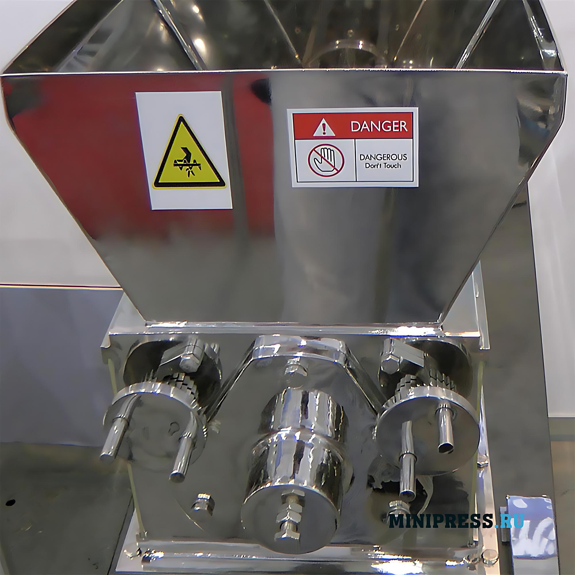 Гранулятор для сухого и влажного гранулирования порошков