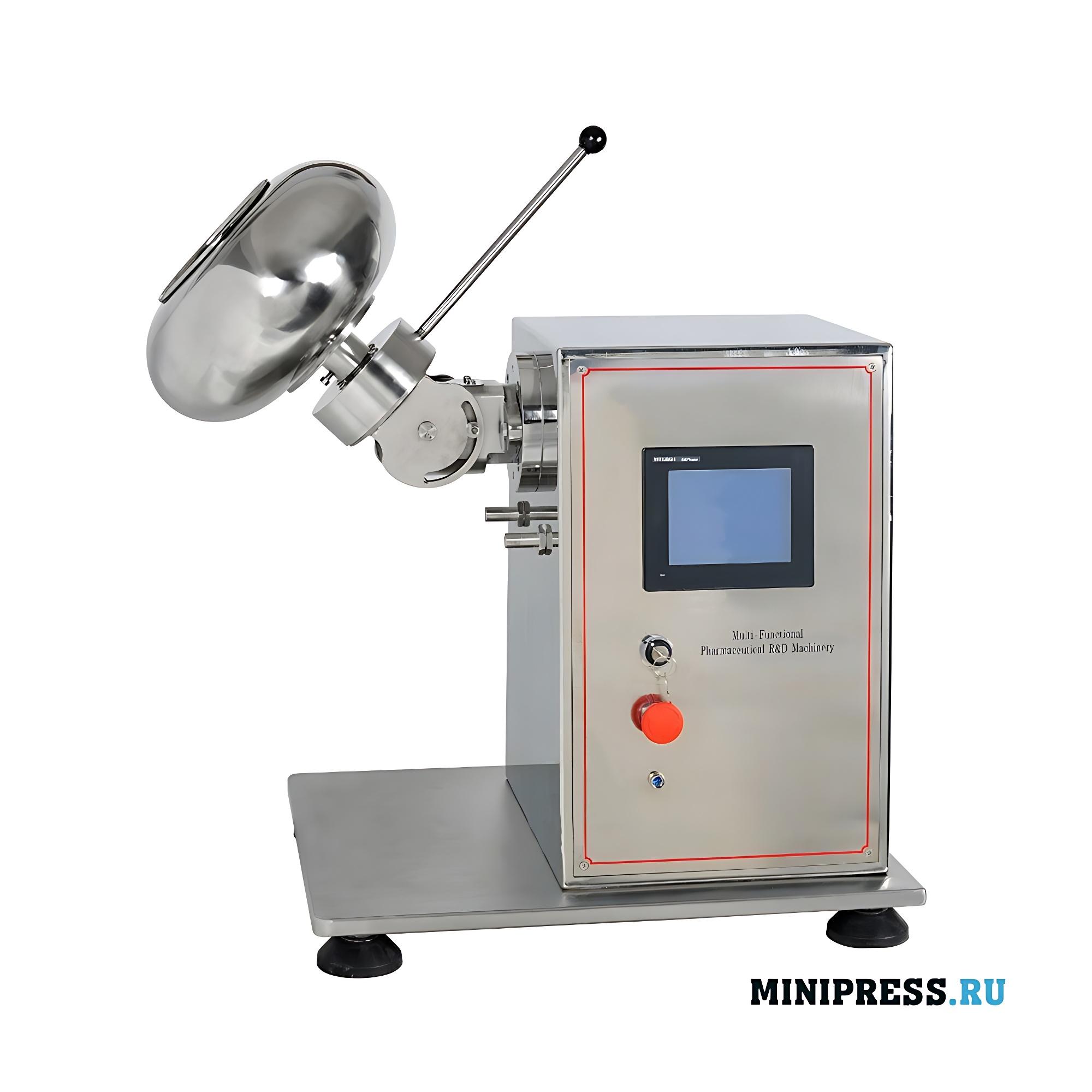 Мультифункциональное экспериментальное фармацевтическое оборудование и Дражировочный котел для покрытия оболочкой