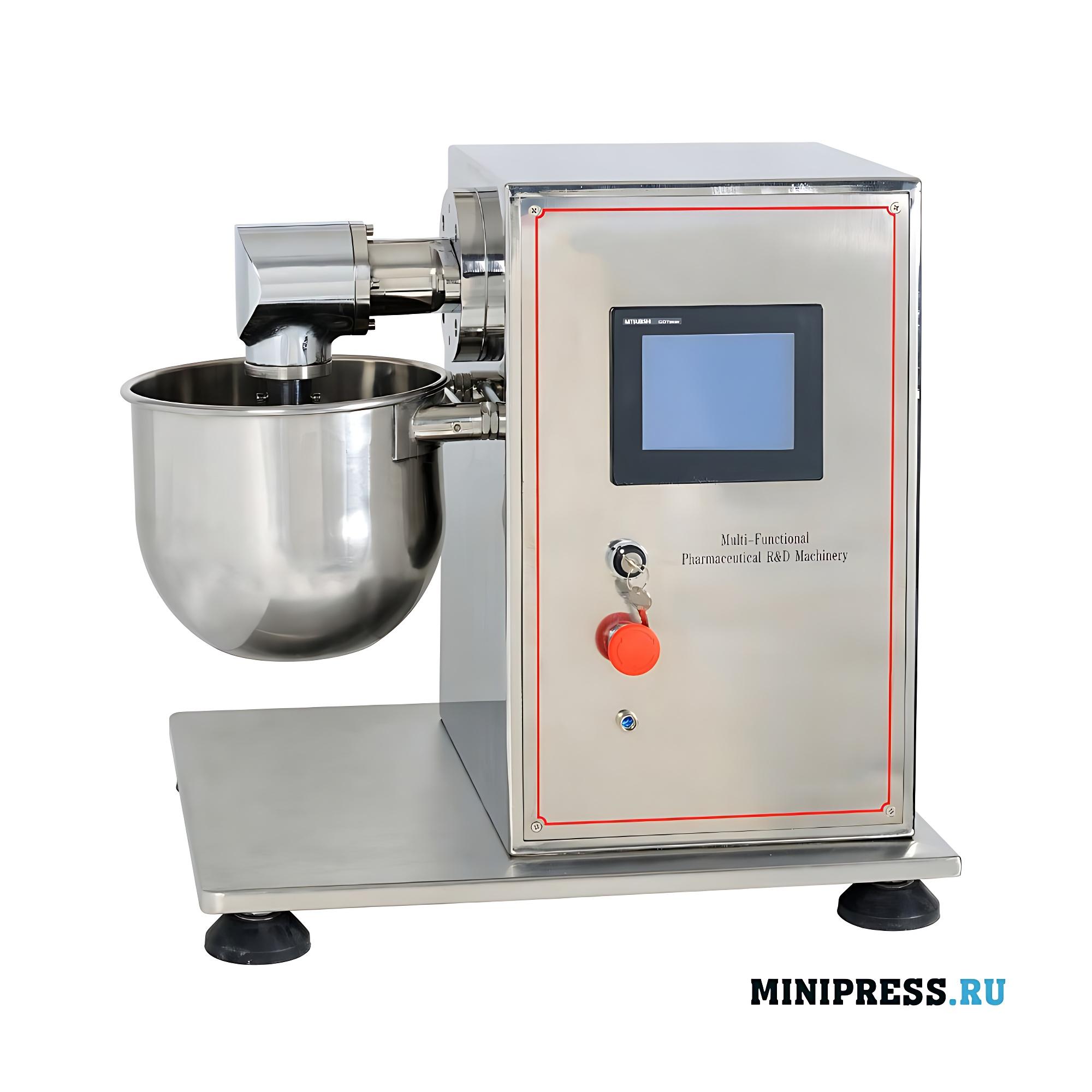 Мультифункциональное экспериментальное фармацевтическое оборудование и Лопастной смеситель