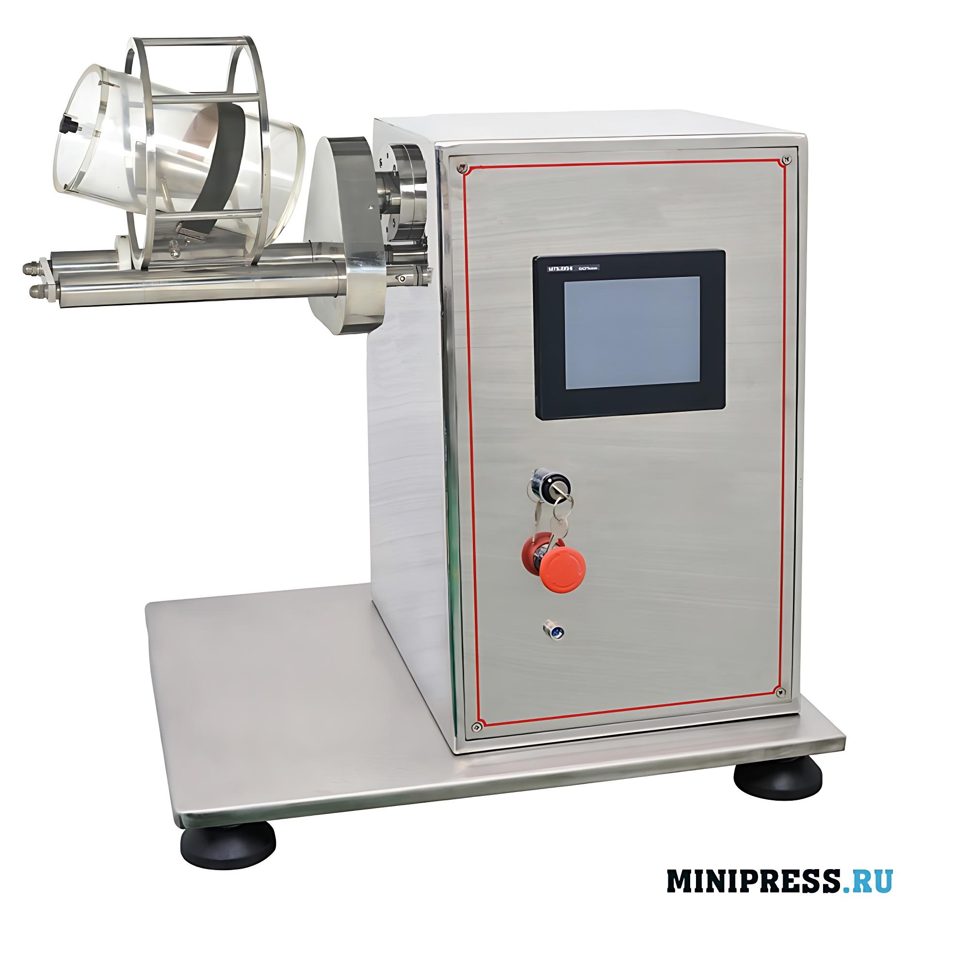 Мультифункциональное экспериментальное фармацевтическое оборудование и Миксер мульти-направленного движения