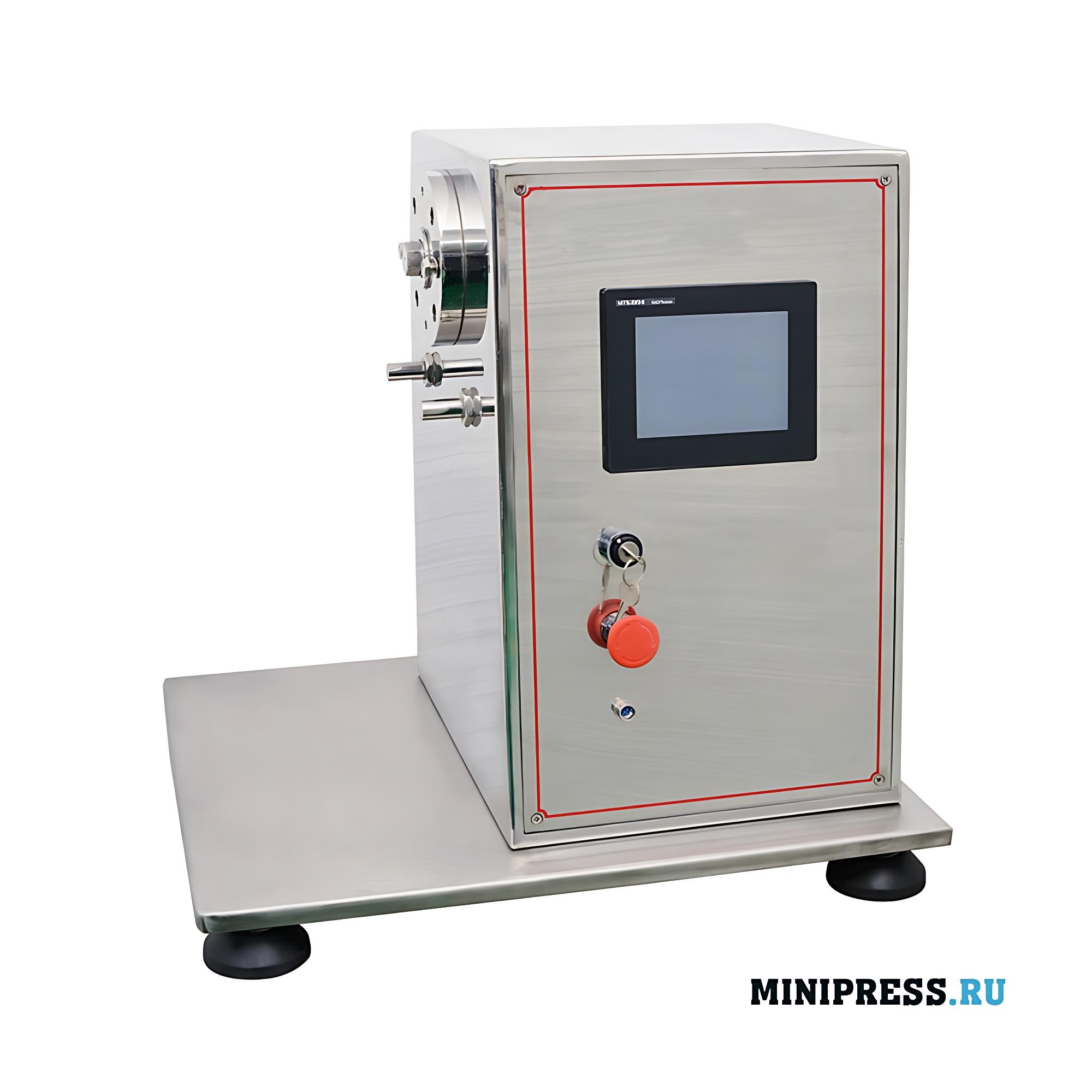 Мультифункциональное экспериментальное фармацевтическое оборудование