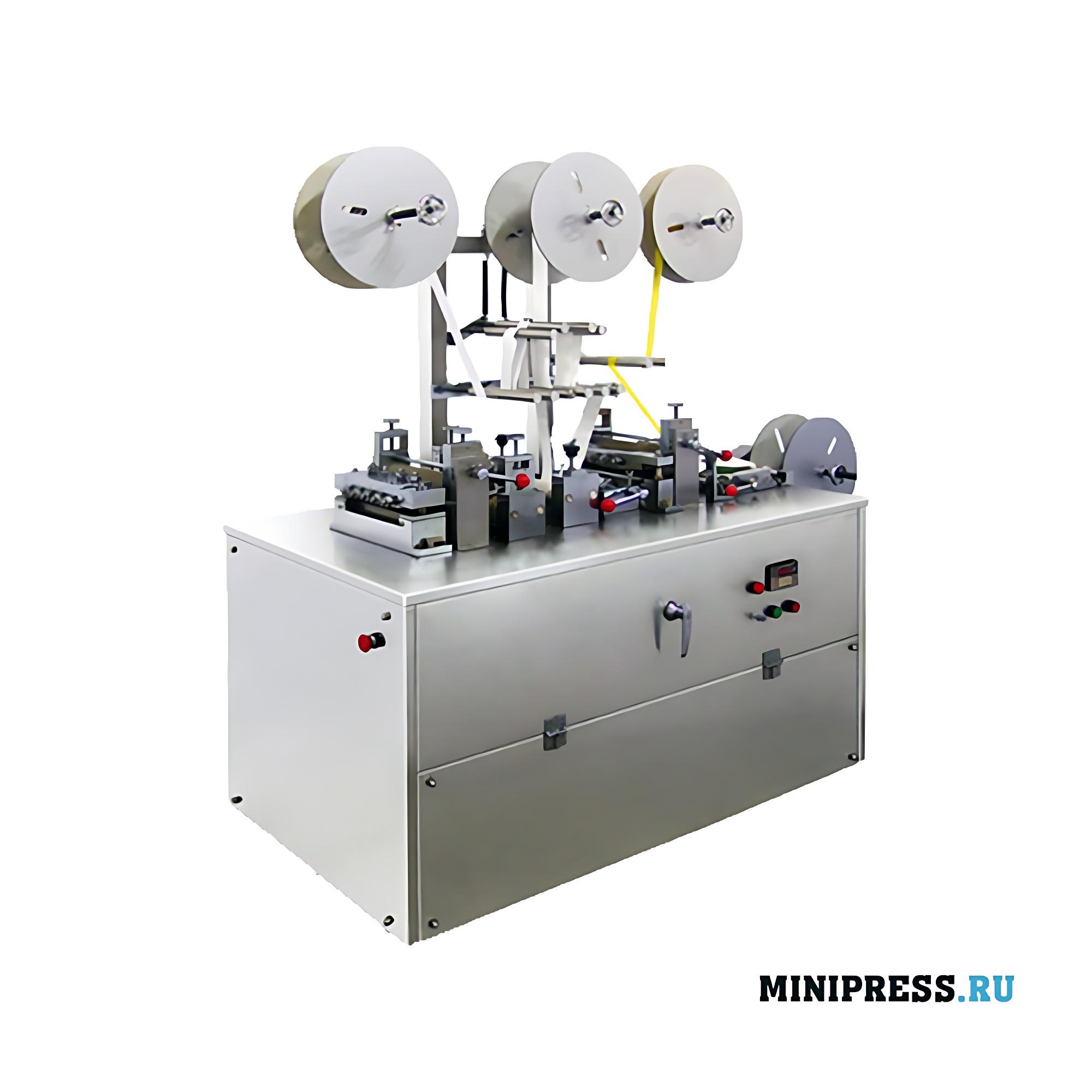 Оборудование для вырубки медицинских пластырей с пропиткой
