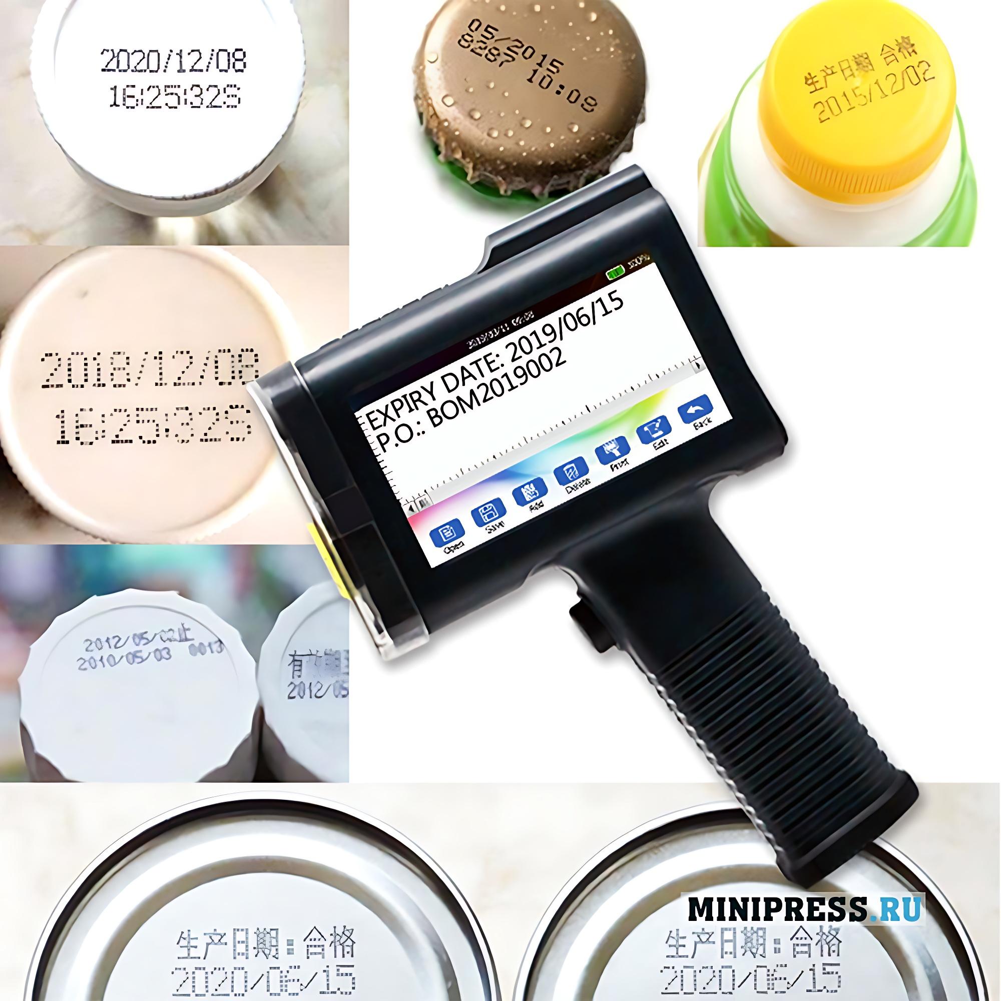 Универсальное автоматическое ручное приспособление для печати на любых поверхностях срока годности и даты изготовления