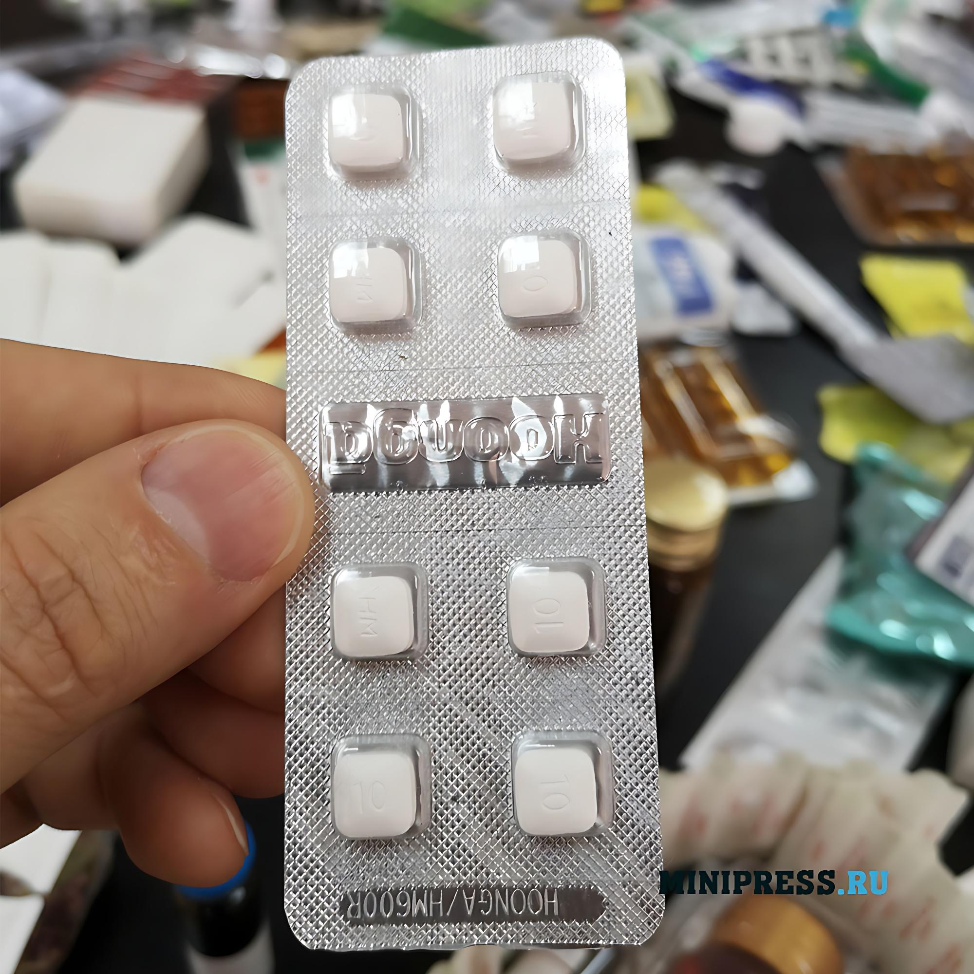 Таблетирование