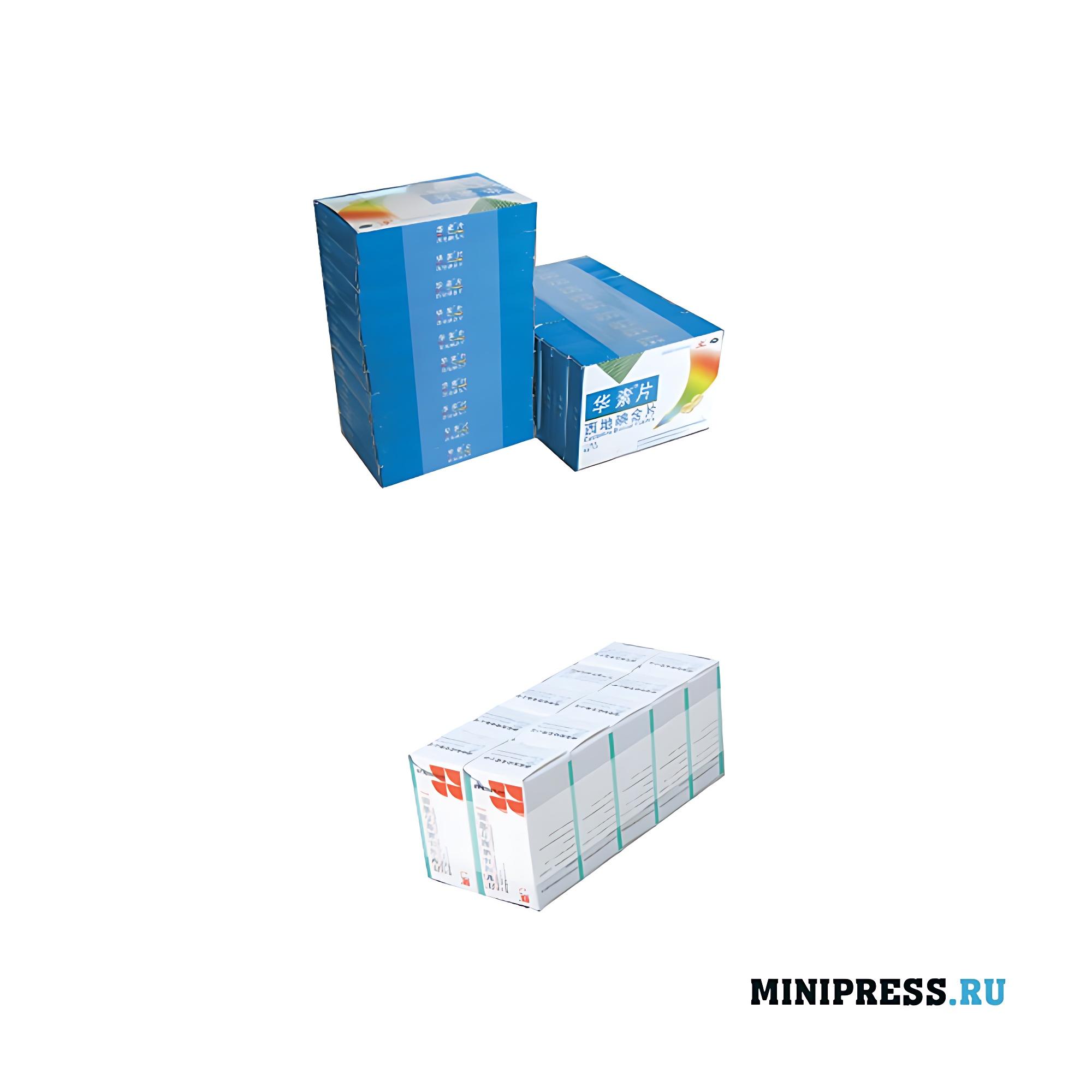 Групповая упаковка медицинских коробочек
